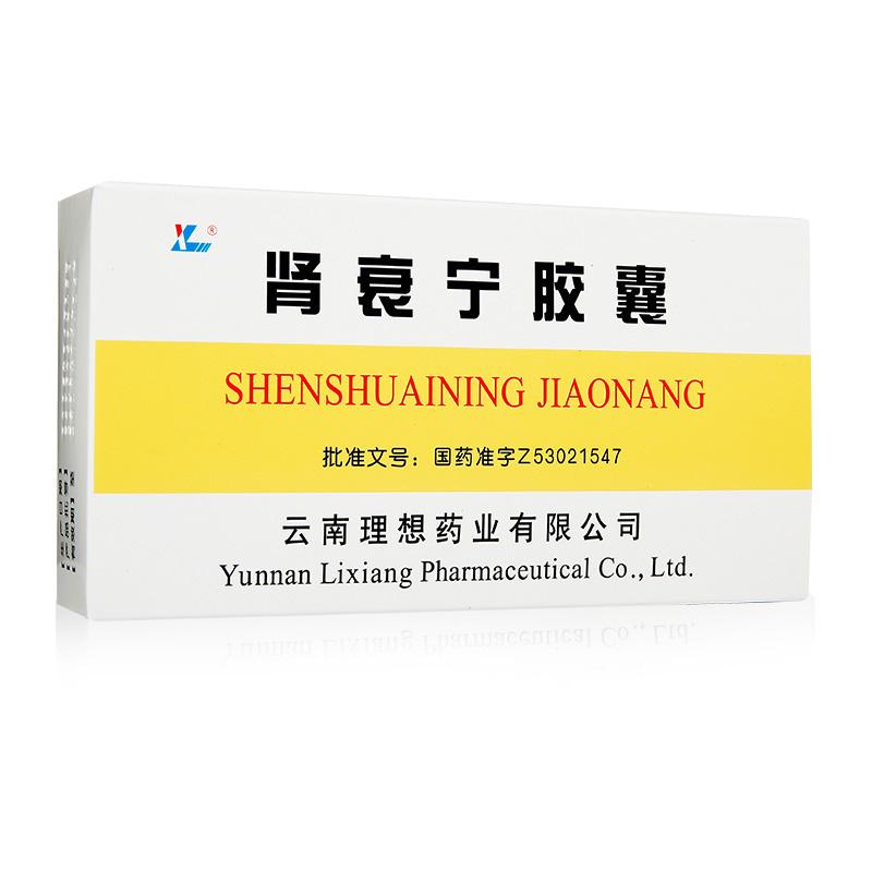 【理想】肾衰宁胶囊 0.35g*36粒