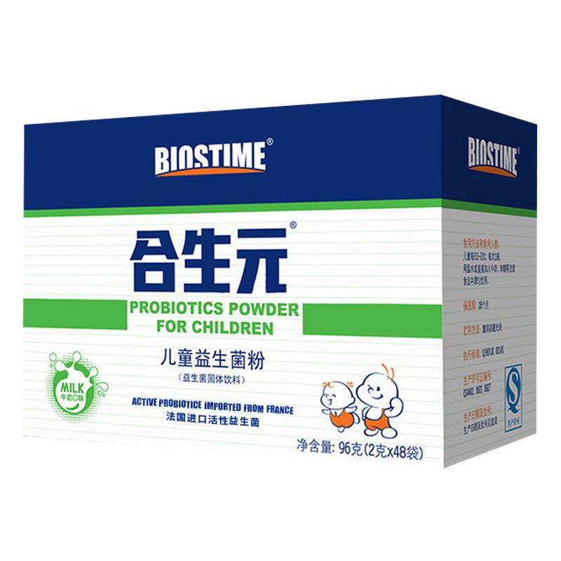 合生元 儿童益生菌粉(奶味)2g*48袋