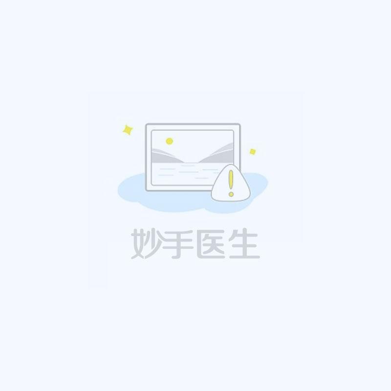 制古集 西洋参 250g (原丛3g)