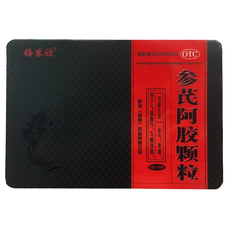 格米欣 参芪阿胶颗粒 5g*30袋/盒