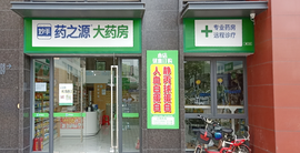 广东圆心瑞美医药连锁有限公司惠州市鹿江分店
