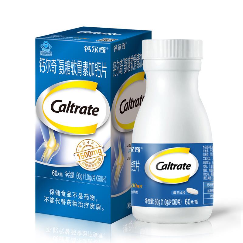 钙尔奇 氨糖软骨素加钙片 1.0g*60片