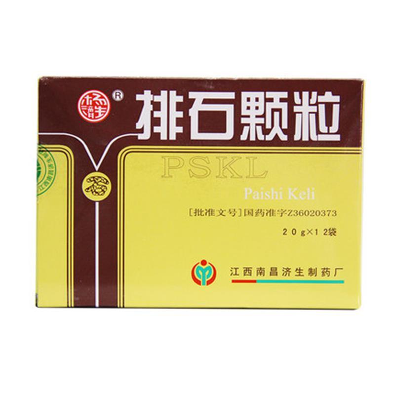 【杨济生】排石颗粒20g*12袋