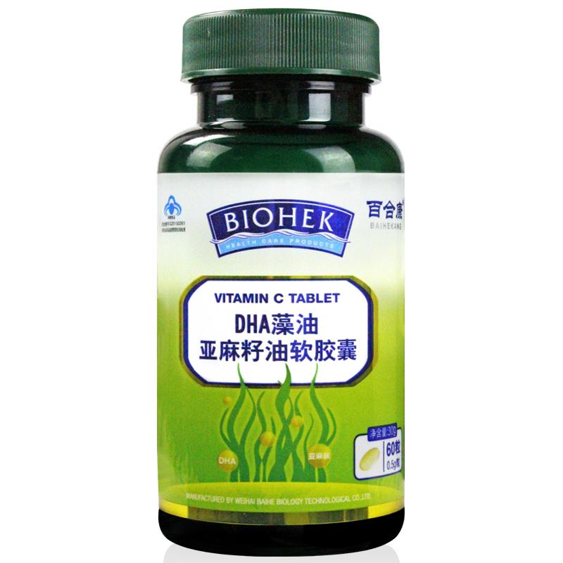 百合康 DHA藻油亚麻籽油软胶囊 0.5g*60粒