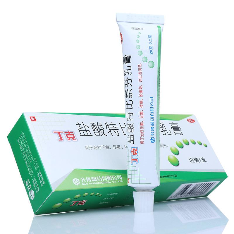 丁克 盐酸特比萘芬乳膏 20g:0.2g
