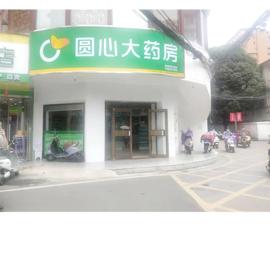 广西南宁市圆心大药房有限公司