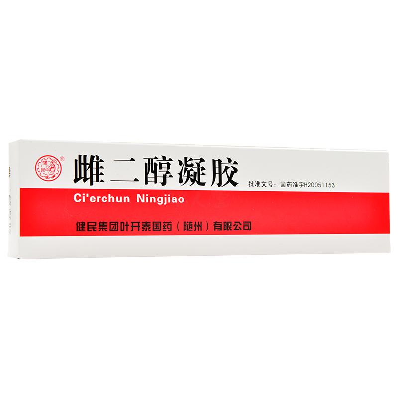 【健民】雌二醇凝胶 40g:24mg