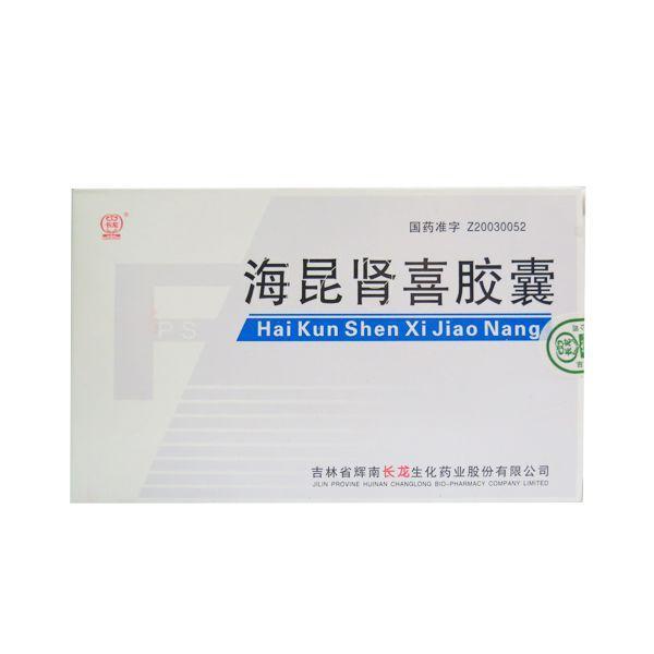 【长龙】海昆肾喜胶囊 0.22g*18粒