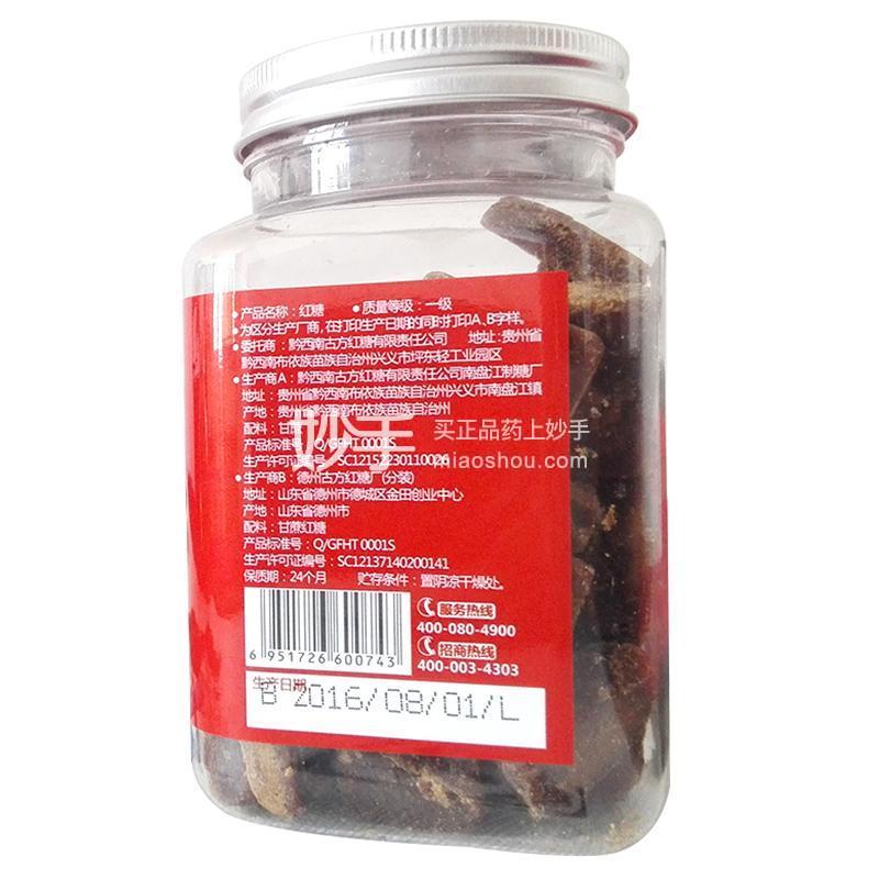 古方产妇月子红糖200g*2罐