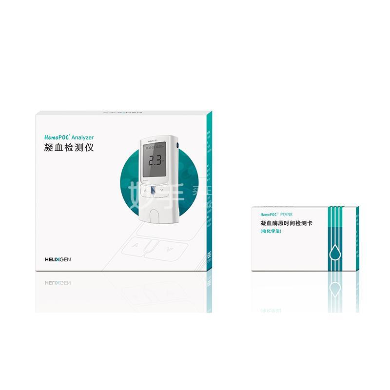 好芝生物 凝血检测仪 HGINR-1