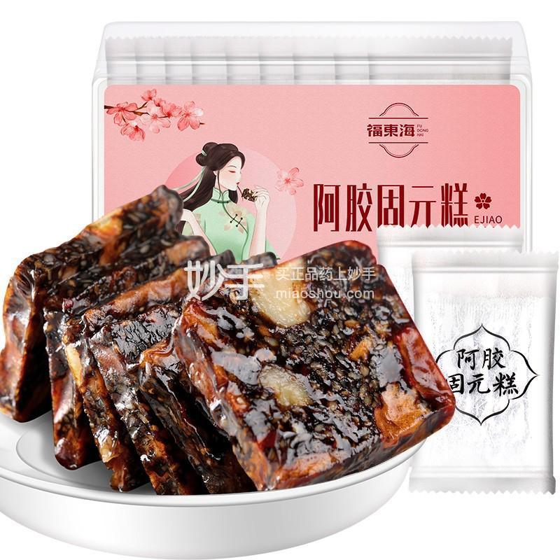 【福东海】阿胶固元糕 250克 盒装*2
