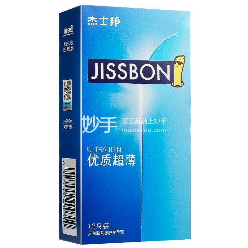 杰士邦避孕套优质超薄12只