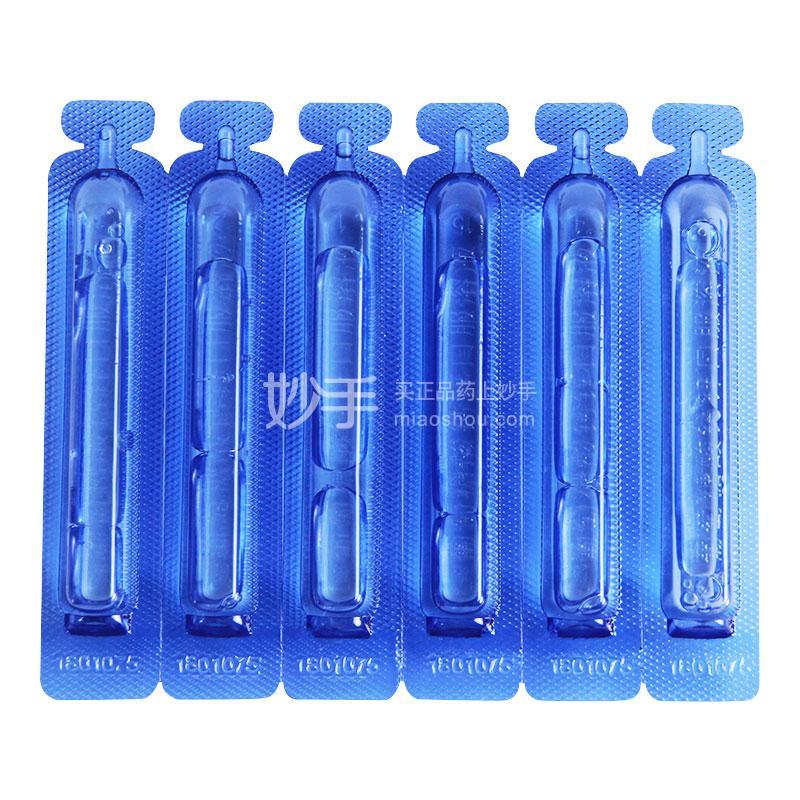 锌钙特 葡萄糖酸钙锌口服溶液 10ml*12支