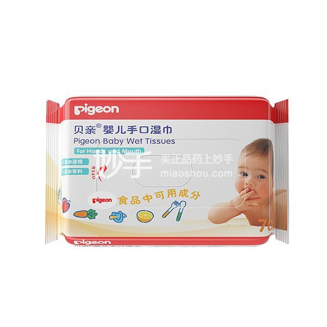贝亲婴幼儿70抽口手专用湿巾(无酒精)1包