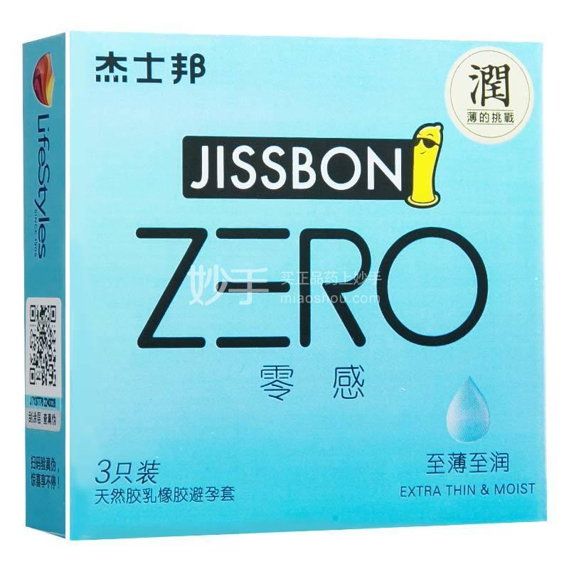 (杰士邦)天然胶乳橡胶避孕套(零感至薄至润)  3只