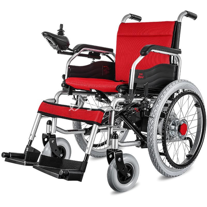 可孚/舒悦 电动轮椅车 JRWD301