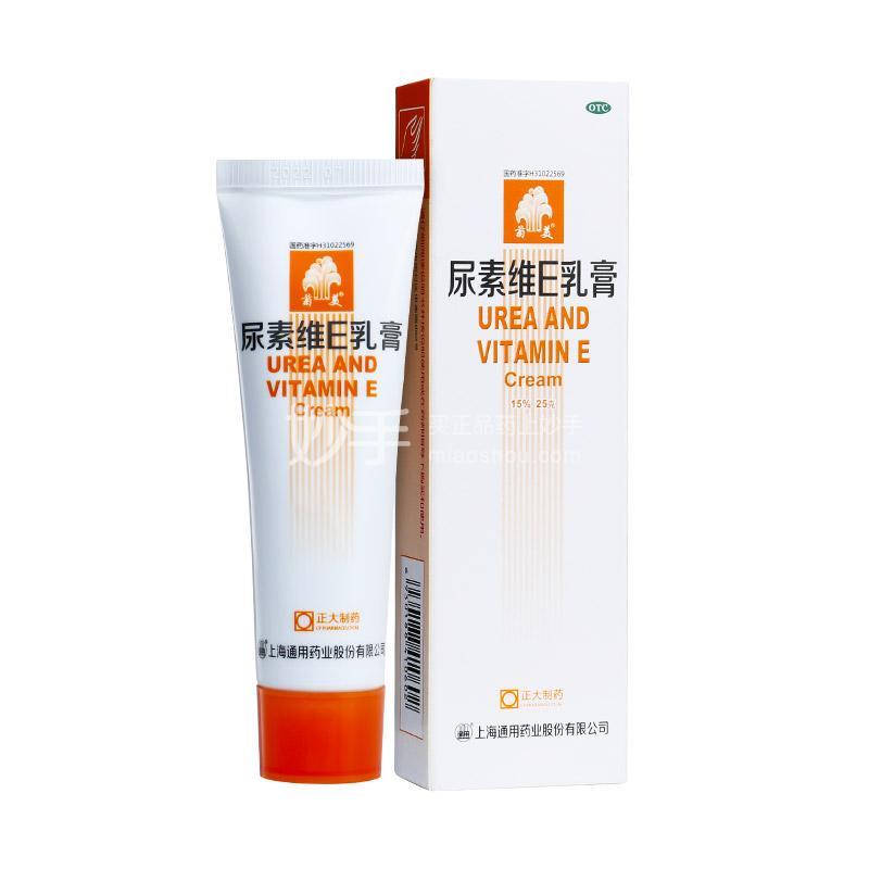 菊美 尿素维E乳膏 15% 25g