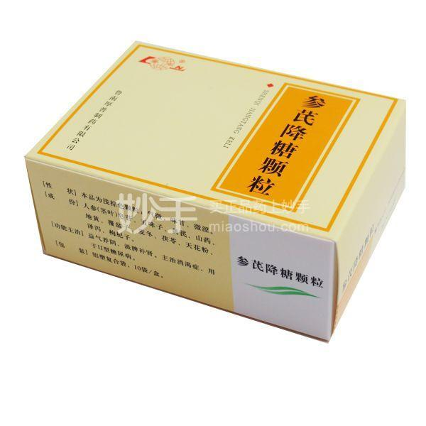 【鲁南】参芪降糖颗粒   3克×10袋