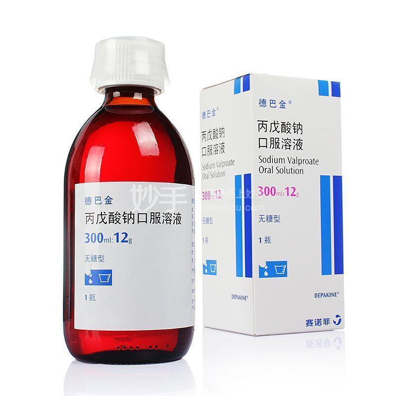 【德巴金】丙戊酸钠口服溶液(无糖型) 300ml:12g