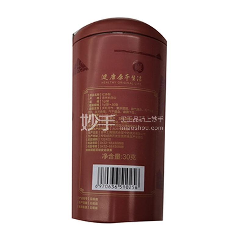 【线上禁止销售】胡庆余堂 红参粉 1g*30袋