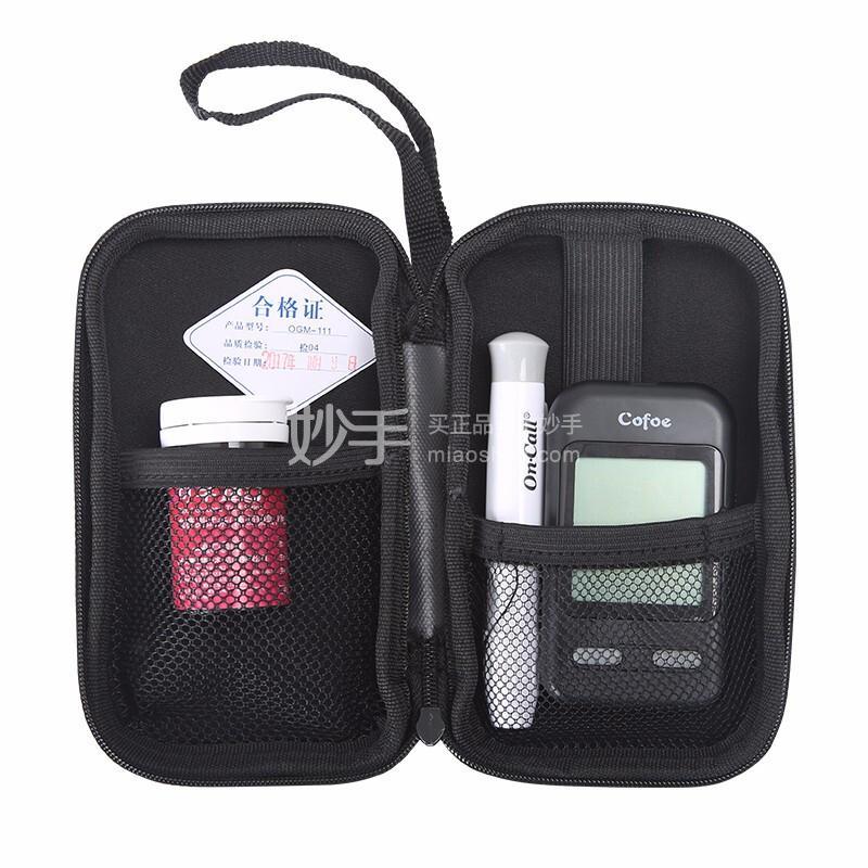 可孚 逸巧血糖测试仪套装1(乐易捷) OGM-11