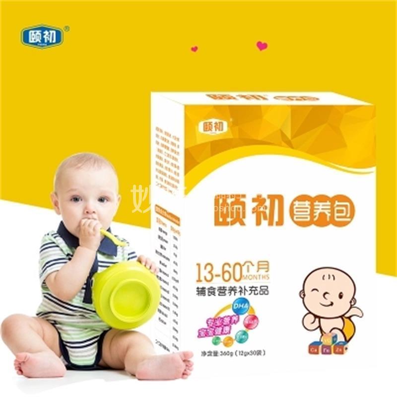 颐初 颐初营养包(13-60个月辅食营养补充品)12g*30袋