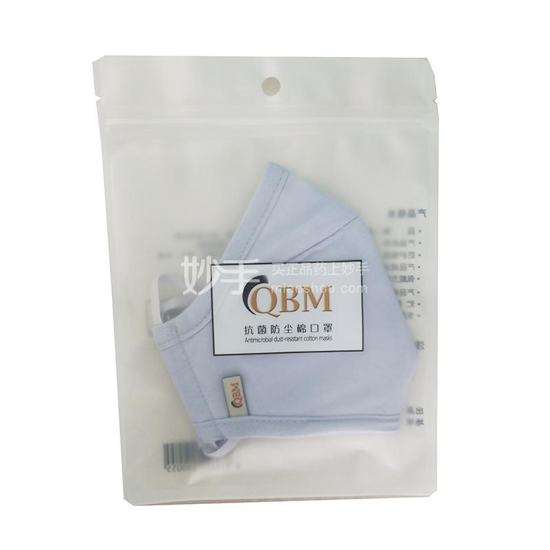 清渤美 抗菌防尘棉口罩 (儿童款)