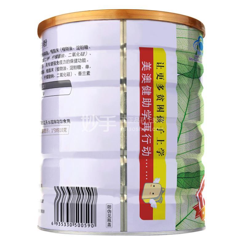 美澳健 蛋白质粉 320g