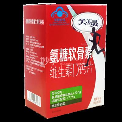 麦金利 氨糖软骨素维生素D钙片 66.3g(0.85g*78片)