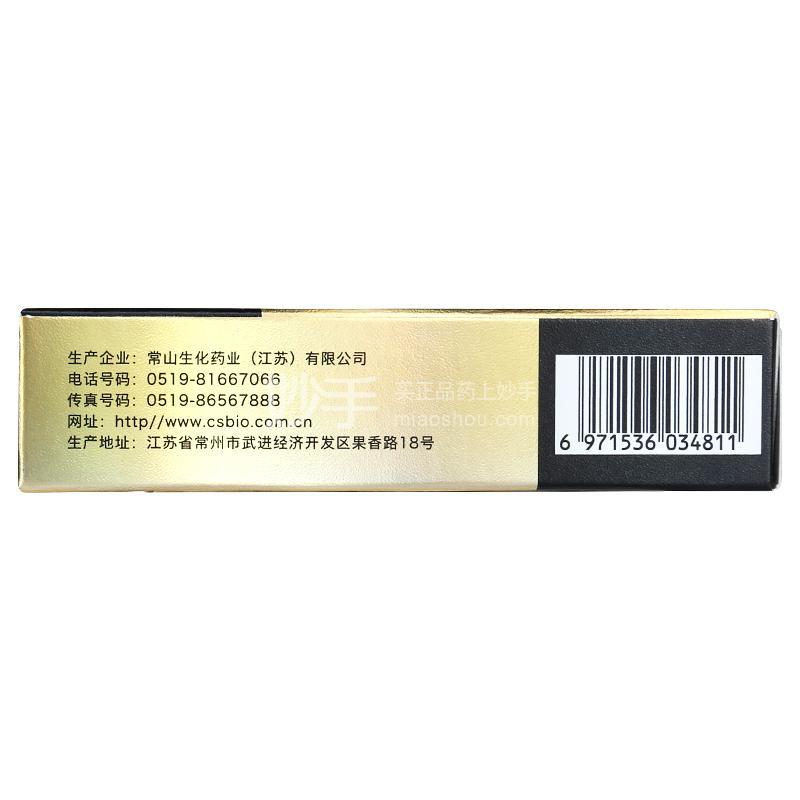 修正白金 枸橼酸西地那非片 50mg*1片