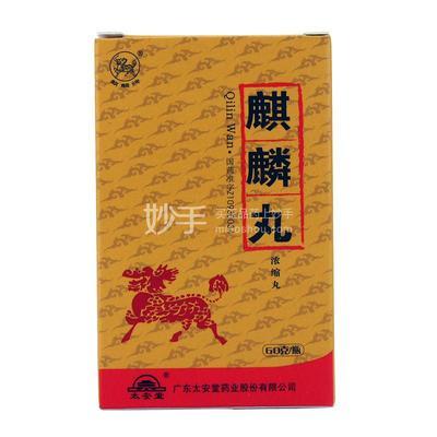【秒杀中】麒麟 麒麟丸 60g*1瓶