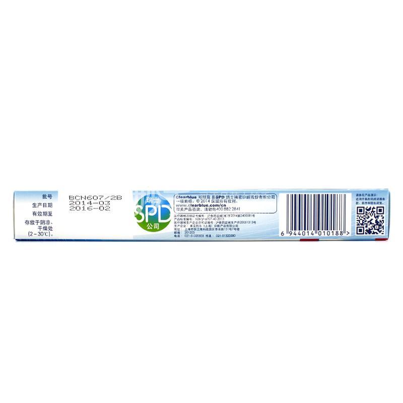 可丽蓝 人绒毛膜促性腺激素(hCG)诊断试剂 CB11*2支