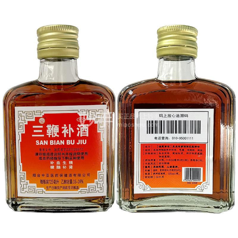 中亚 三鞭补酒 125ml
