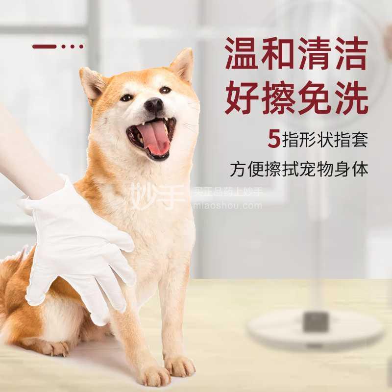 抖店宠物湿巾3片