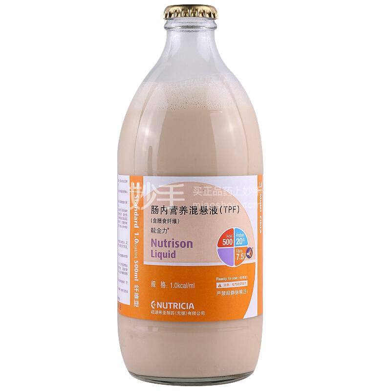 能全力 肠内营养混悬液(TPF) 500ml*1.0kcal(瓶装)