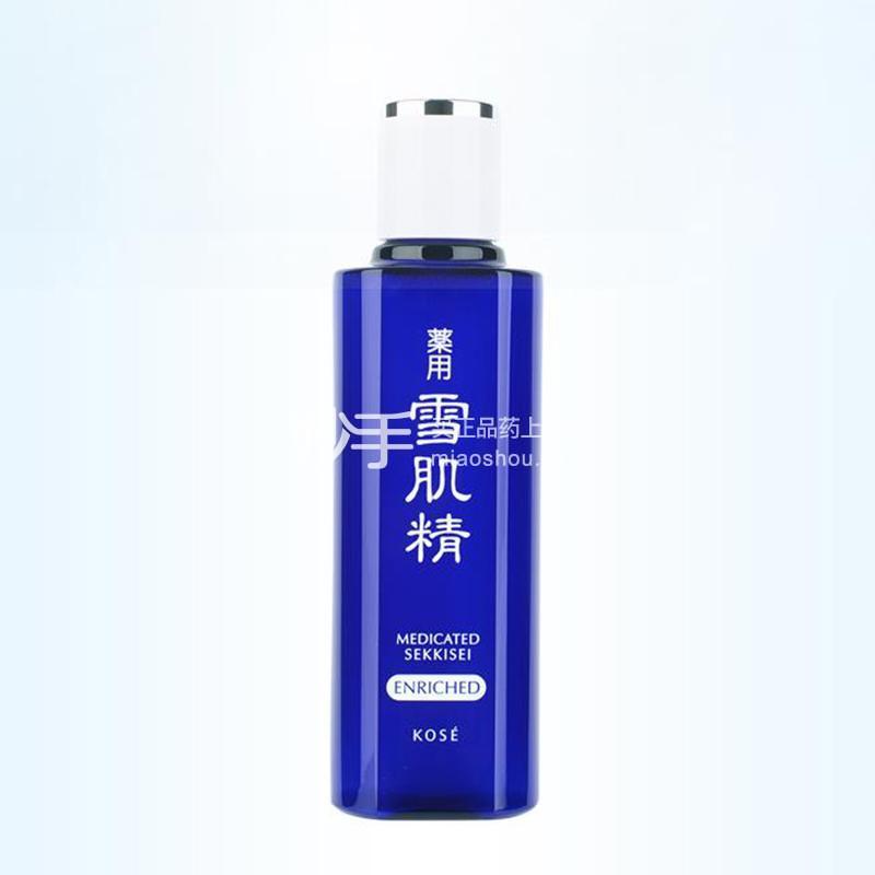 雪肌精化妆水(盈润型)180ml【国内专柜】