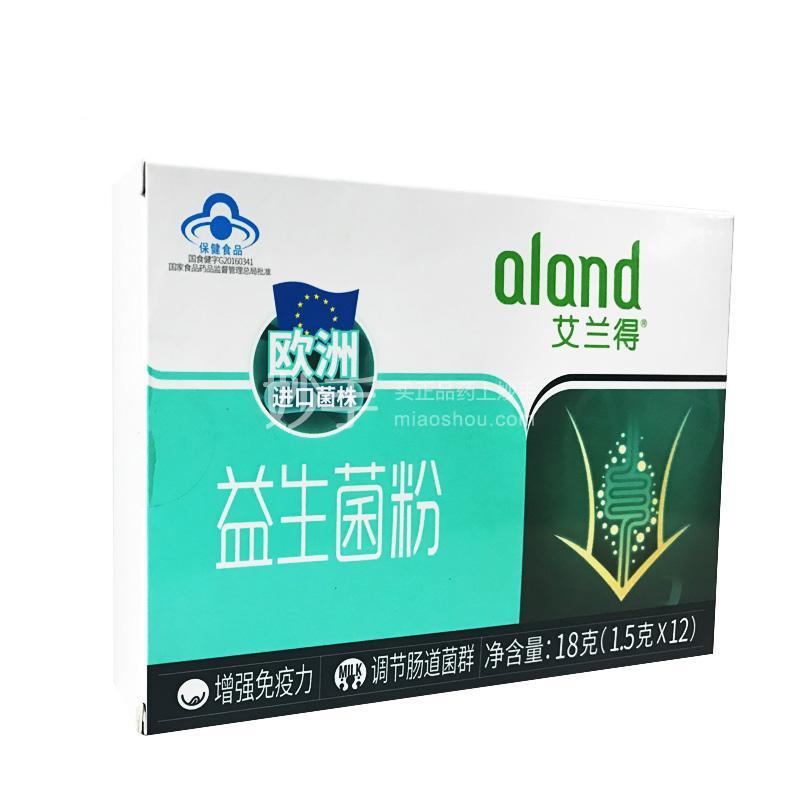 艾兰得 益生菌粉 18g(1.5g*12袋)