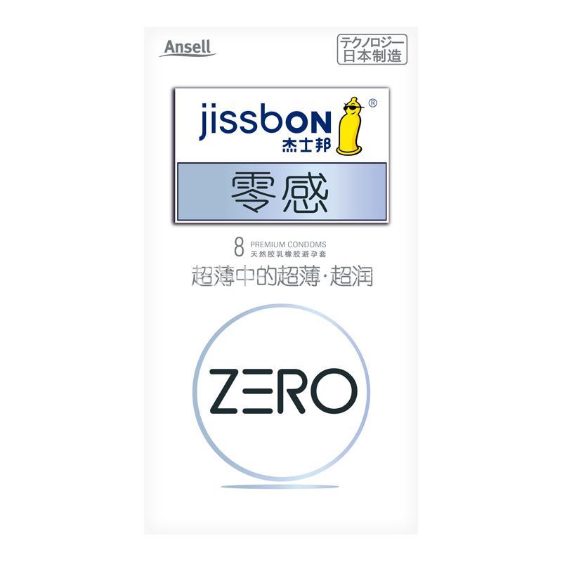 杰士邦 天然胶乳橡胶避孕套ZERO零感超薄 8只