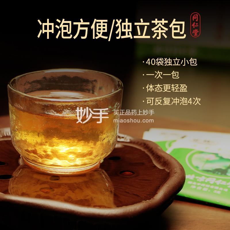 北京同仁堂  茯苓冬瓜荷叶茶 120g