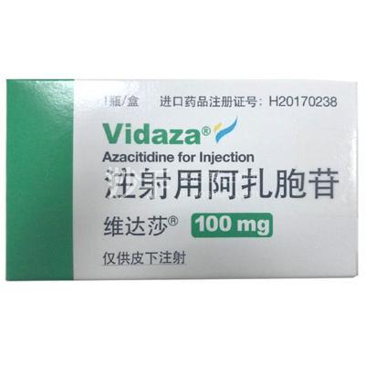 维达莎 注射用阿扎胞苷 100mg*1瓶