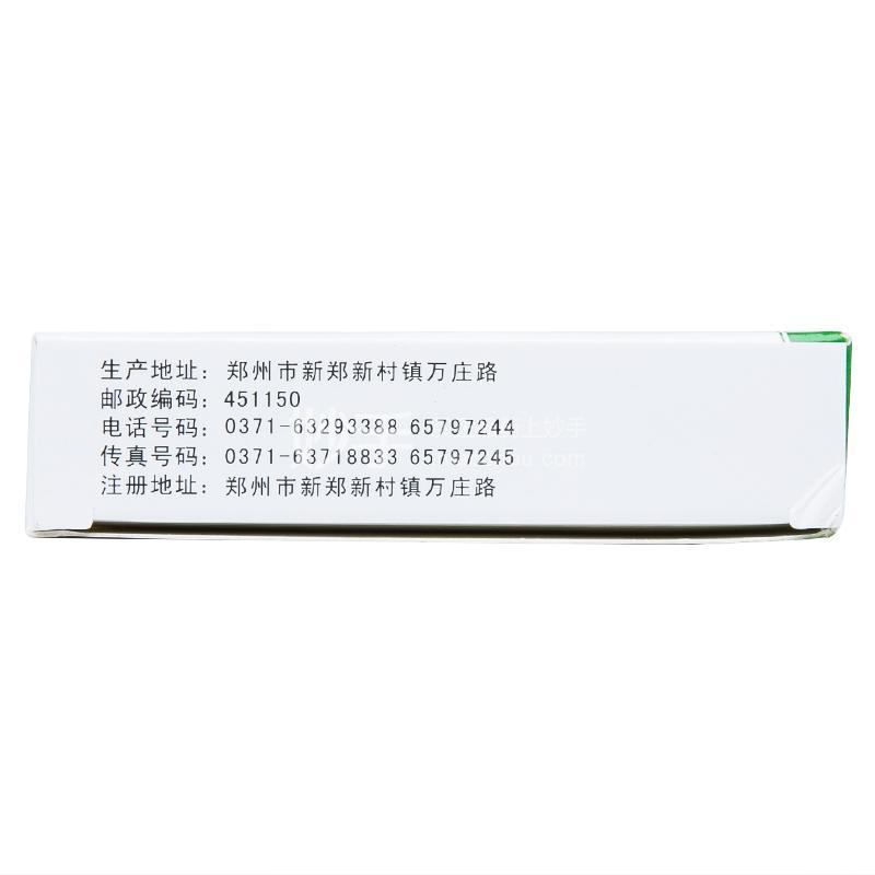 清阳 多动宁胶囊 0.38g*12粒*2板