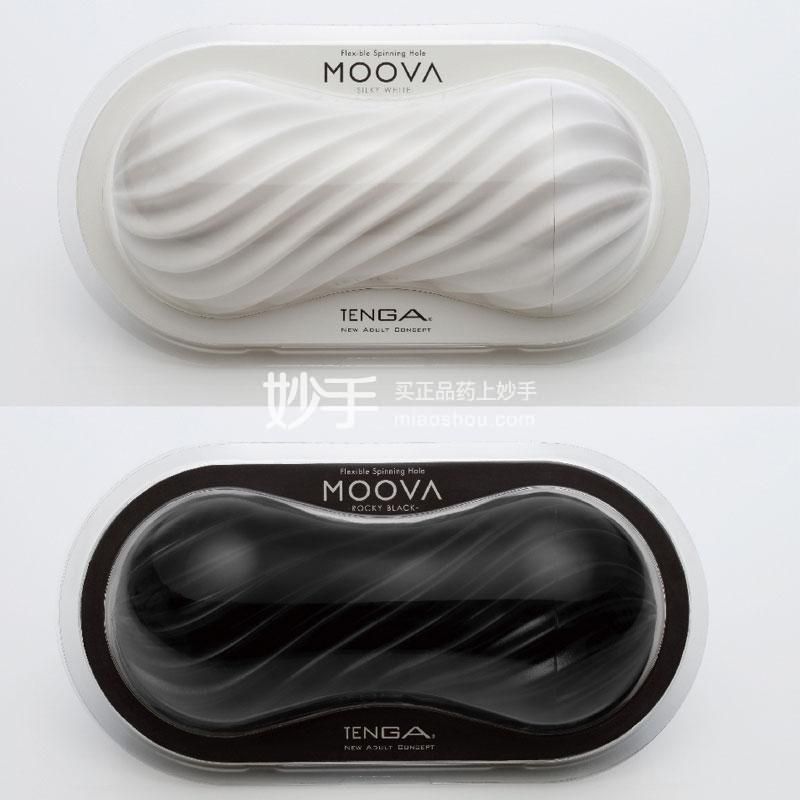 TENGA 螺旋式飞机杯 白色  MOV-001    隐私配送