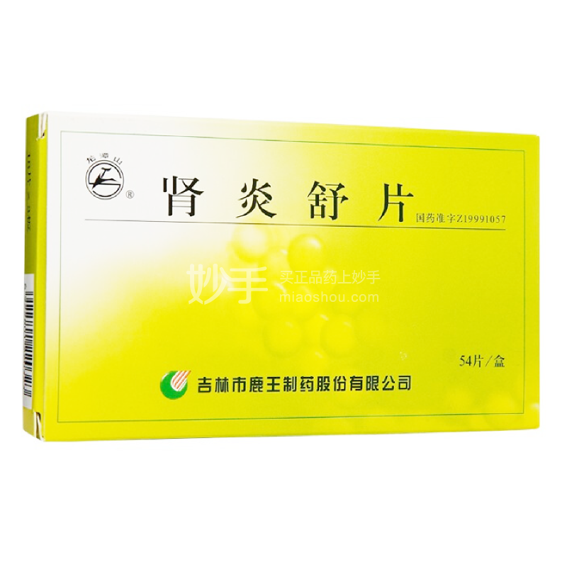 鹿王 肾炎舒片 0.27g*18片*3板
