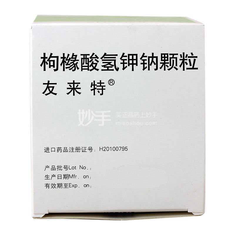 枸橼酸氢钾钠颗粒