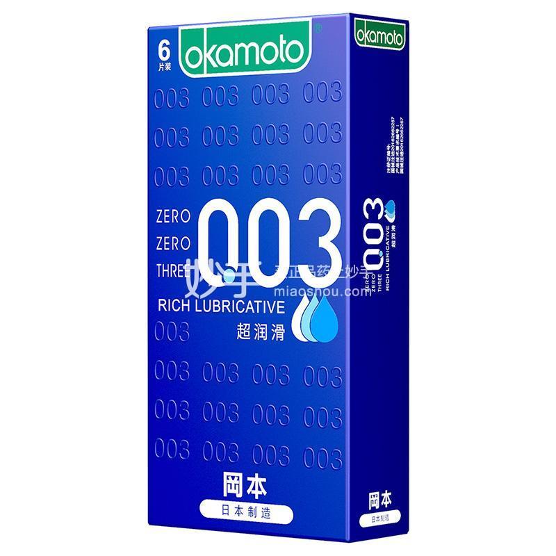 冈本(OKAMOTO)安全套0.03超润滑6只