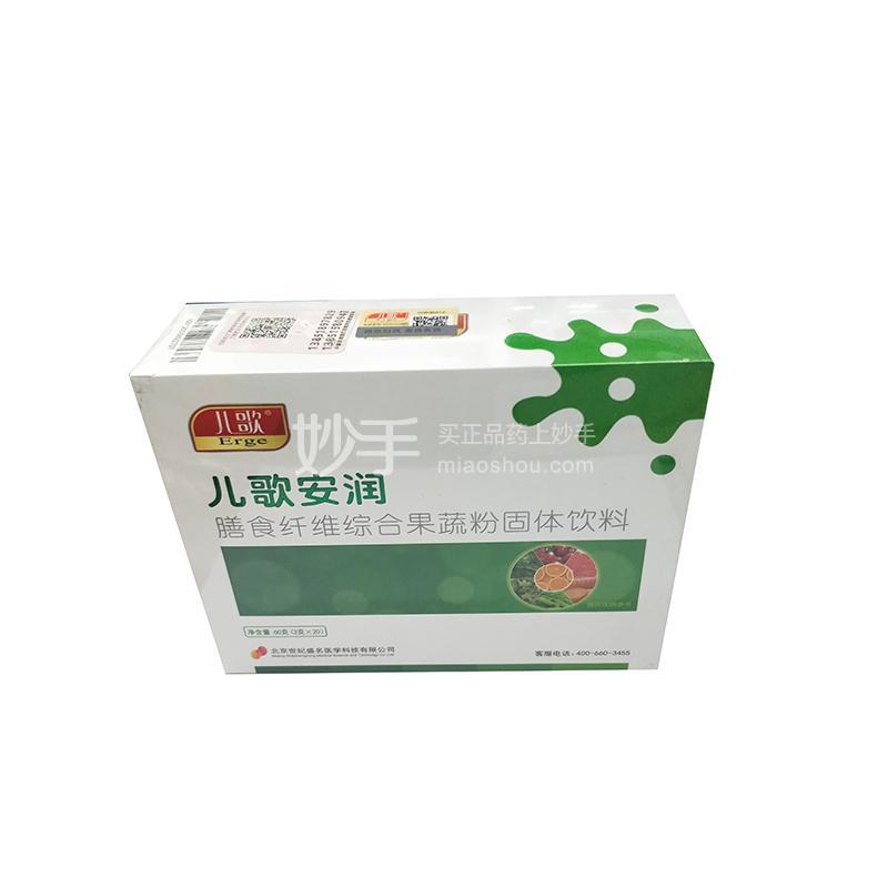 综合果蔬粉益生菌固体饮料