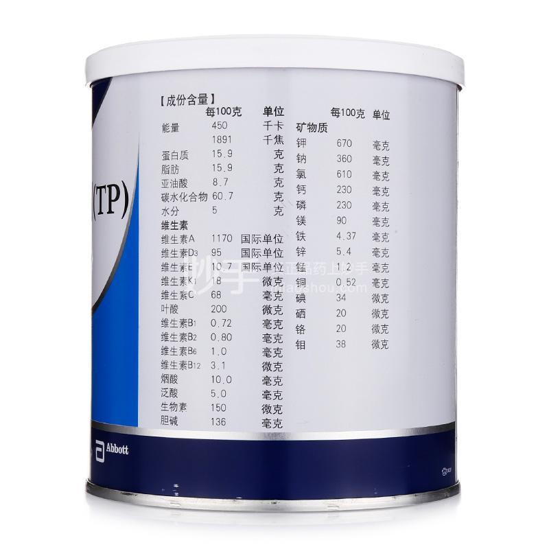 肠内营养粉剂