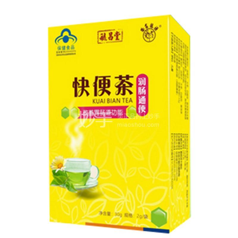 毓昌堂 快便茶 30g(2g*15袋)