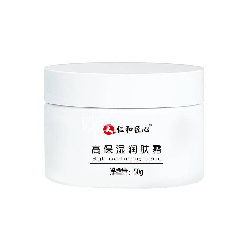 高保湿润肤霜