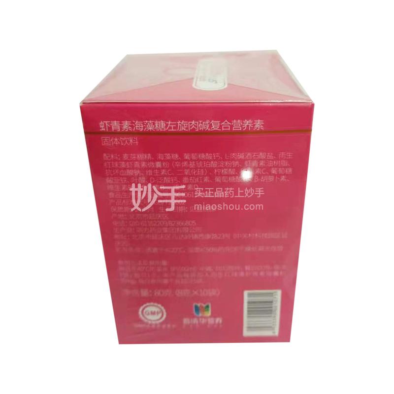 精优能 虾青素海藻糖左旋肉碱复合营养素女士型 80g(8g*10袋)